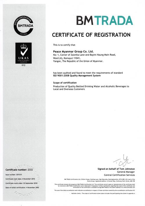 ISO-9001-2008-2015-Nov-to-2018-sep