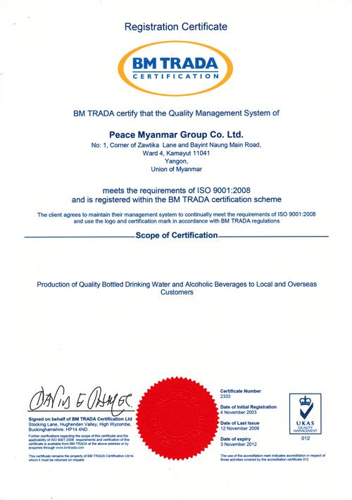 ISO-9001-2008-2009-Vov-to-2012-Nov