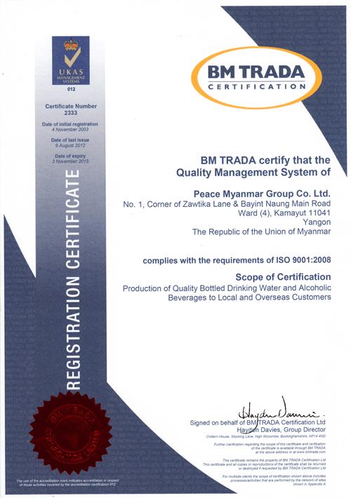 ISO-9001-2008-2012-Aug-to-2015-Nov