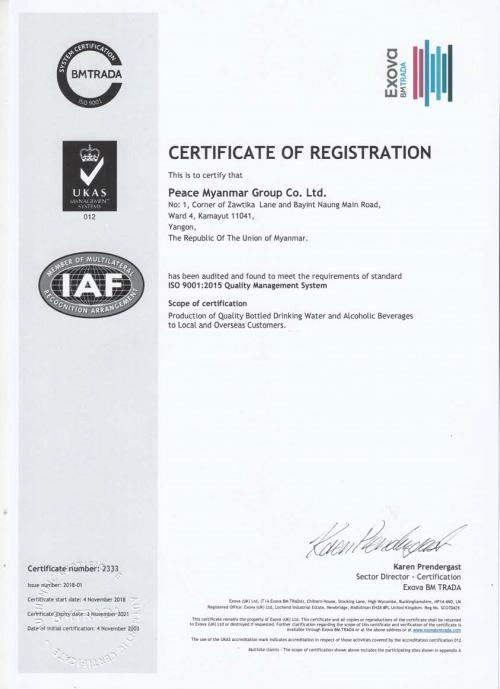 ISO-900-2015-Certificate-2018-Nov-to-2021-Nov-Front-1-e1540965925177