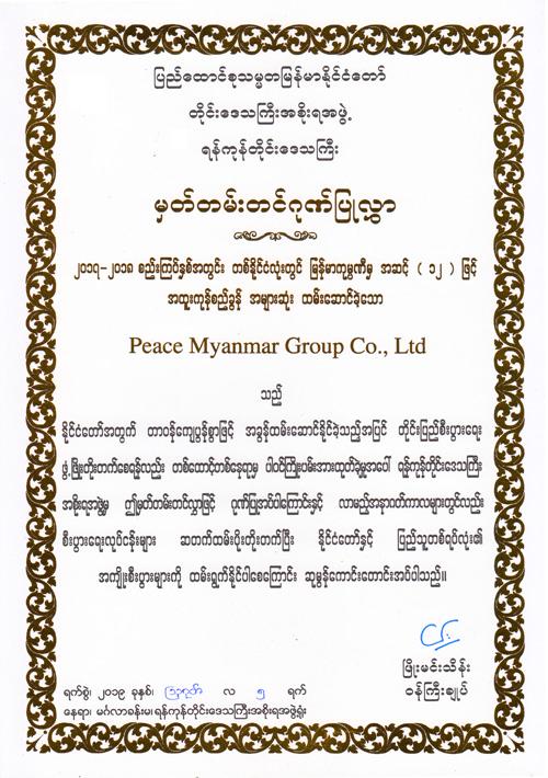 award12_a