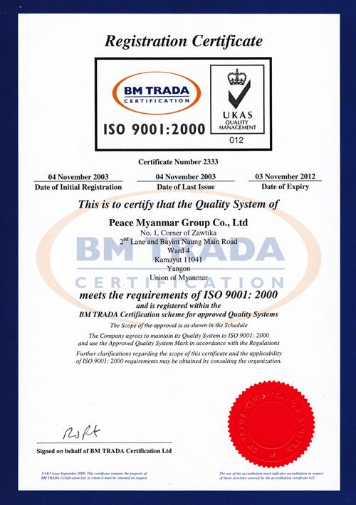 ISO-9001-2000-2003-Nov-to-2012-Nov-1