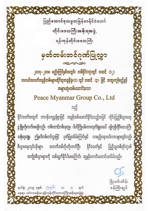 award12_b
